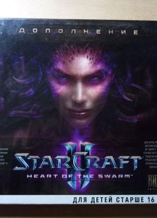 Игра StarCraft 2 : Heart of the Swarm дополнение для PC / ПК