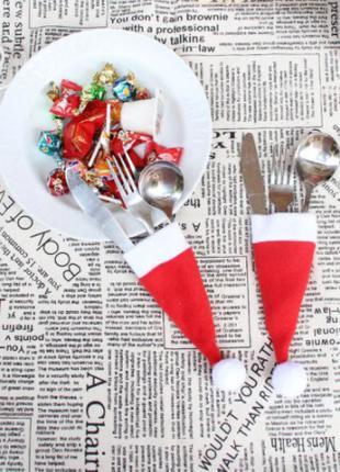 Новогодние шапки для украшения и сервировки стола - 10шт