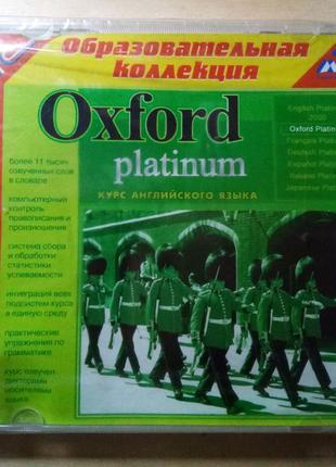 Диск для изучения английского языка Oxford Platinum PC / ПК