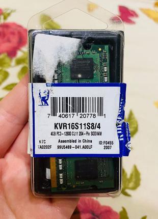 ОЗП Оперативная память ОЗУ SoDimm Kingston 4GB DDR3 1600MHz KVR16