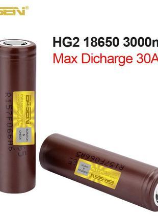 Высокотоковый аккумулятор LG HG2 Basen 18650 3000mAh 30A шокол...