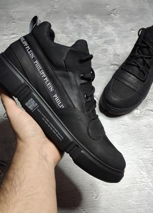 Ботинки philipp plein🔝