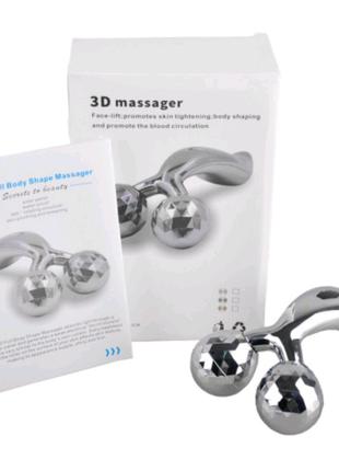 3D массажер
