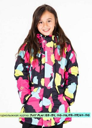 Just play детская горнолыжная термо куртка