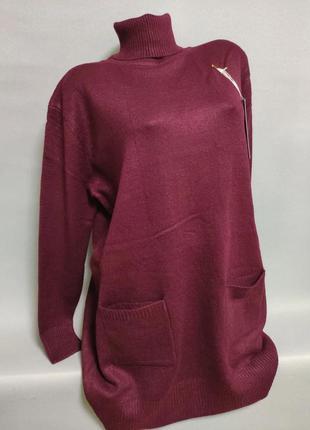 Женский свитер-туника кашемировый теплый больших размеров