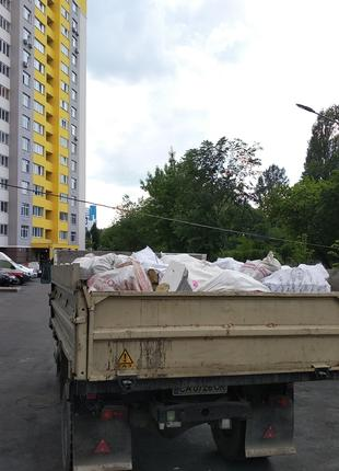 Вывоз строительного мусора. ЗИЛ