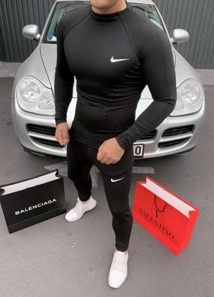 Мужские термобелье Nike