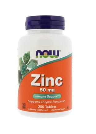 Цинк, Now Foods, 50 мг, 250 таблеток