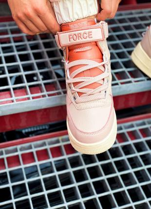 "Nike Air Force 1 High ""Utility pink"""