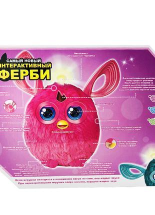 Интерактивная игрушка Ферби или Furby розовая