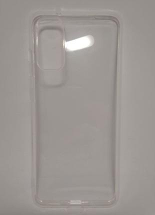 Задня накладка Samsung S20/G980 Ultra Thin Transparent