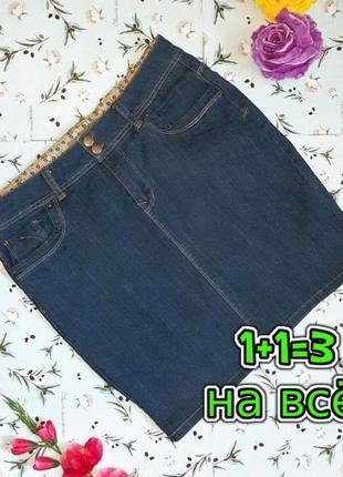 🎁1+1=3 стильная короткая синяя джинсовая юбка до колен, размер...