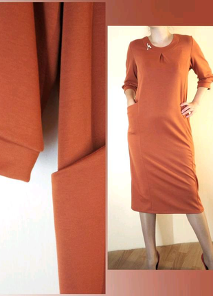 Платье. Платье больших размеров