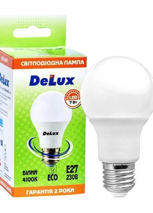 Лампа Deluxe 7Вт Светодиодная (нейтральный свет)-3 шт.
