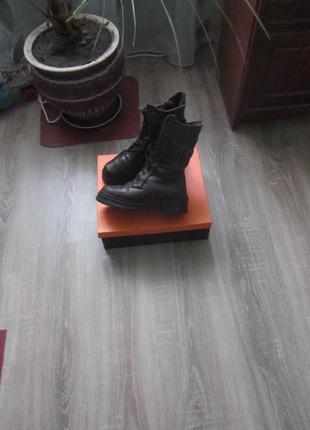 Ботинки  из нат. кожи