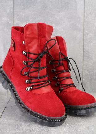 Женские ботинки замшевые зимние красные