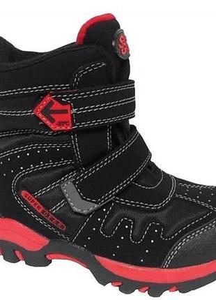 Термо ботинки super gear для мальчика венгрия