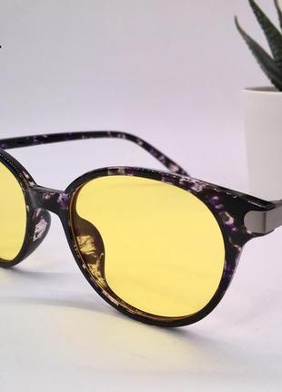 Очки  желтые для ночного вождения с поляризацией