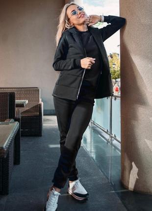 Костюм женский теплый тройка, свитшот + штаны + жилетка