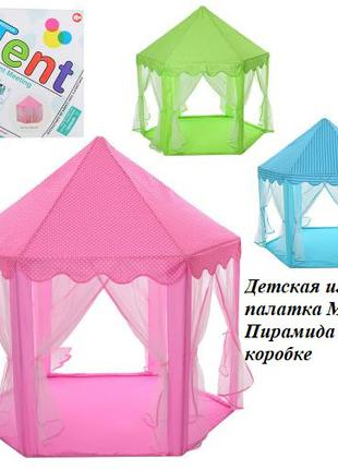 Детская игровая палатка M 6113 Пирамида в коробке