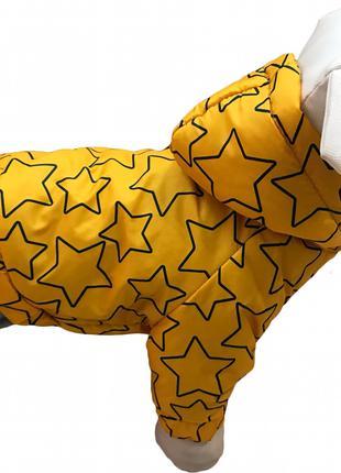 Одежда для собак костюм с отстежными штанами
