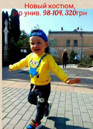 Детский костюм комплект портивный костюм Миньйон спайдермен микки