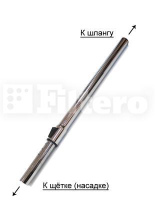 Телескопическая трубка для пылесоса Filtero