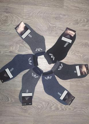 Носки детские махровые adidas 31-34 размер , теплые детские но...
