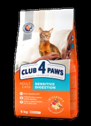 Сухой корм для котов Клуб 4 Лапы Sensitive цена за 10 кг.