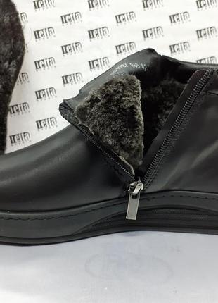 Скидка!комфортные зимние кожаные ботинки на молнии на цигейке ...