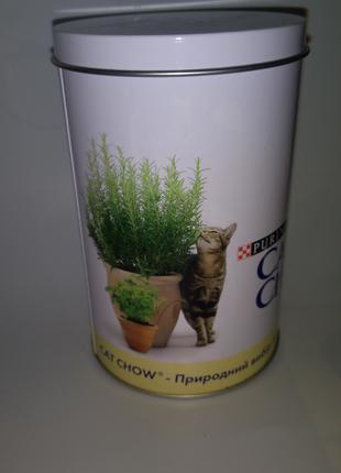 Металлический контейнер с крышкой для сухого корма Purina
