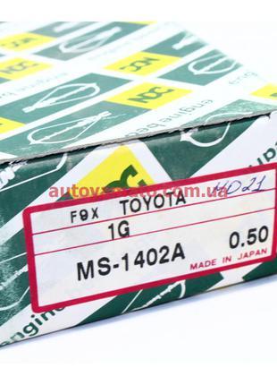 Вкладыши шатунные Honda EE,EJ,EN (пр-во NDC япония) CB-1134GP.050