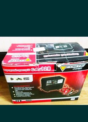 Зарядное для аккумуляторов