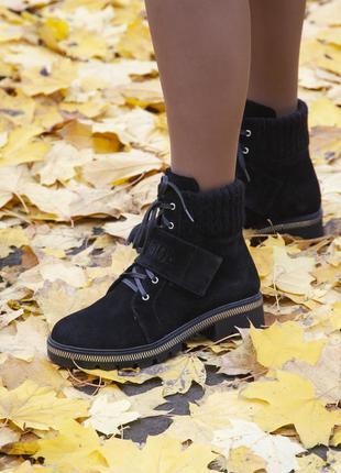 Ботинки зимние из натуральной замши внутри мех