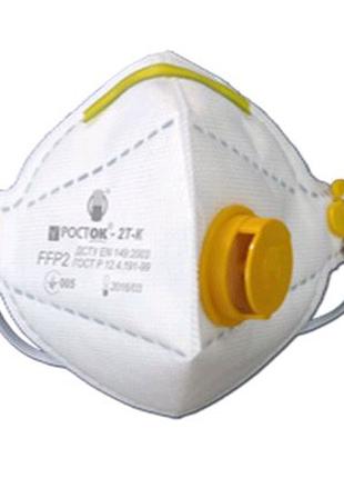Строителтная маска с клапаном