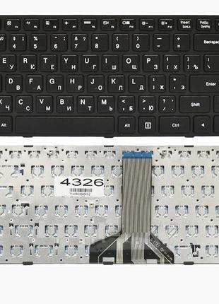 Клавиатура LENOVO (IdeaPad 100-15IBD) Кириллица, Черная