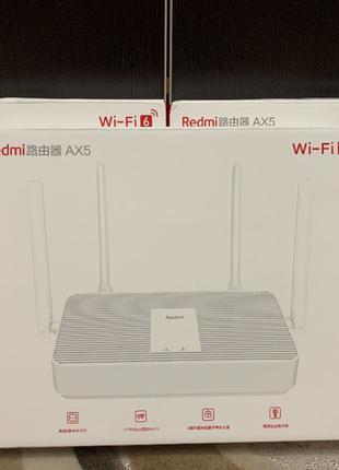 Маршрутизатор Xiaomi Redmi AX5 White! Беспроводной роутер/Wi-F...