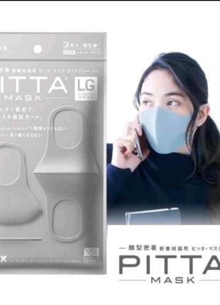 Многоразовые маски pitta mask