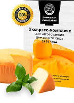 Домашняя сыроварня - экспресс комплекс для приготовления сыра.