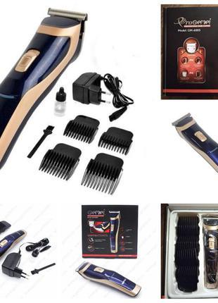 Машинка для стрижки волос gm-6005