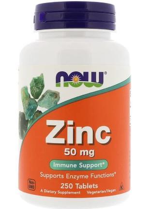 ЦИНК 50 мг,25-0 капсул, NOW FOODS, биодобавка для иммунитета