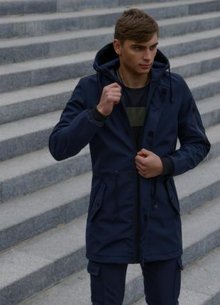 Куртка мужская Intruder Softshell V2.0