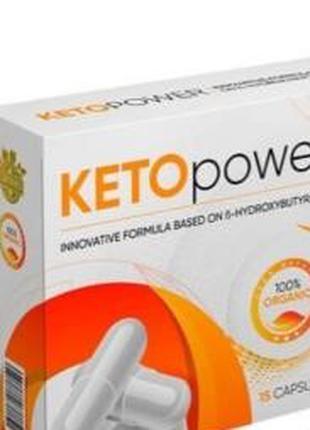 Keto Power (Кето Пауер) - капсулы для похудения