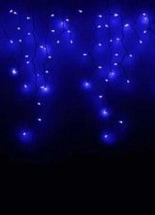 Гирлянда бахрома Синяя 120 ламп