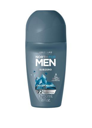 Шариковый дезодорант-антиперспирант north for men