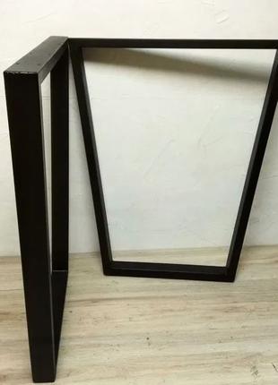 Опоры стола, ножки для стола в стиле лофт. Мебель под заказ.