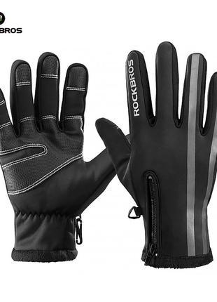 Велоперчатки зимние Rockbros -5 градусов перчатки для велосипеда
