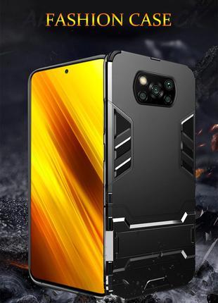 Xiaomi Poco X3 - Чехол, Бампер, Противоударный с Подставкой