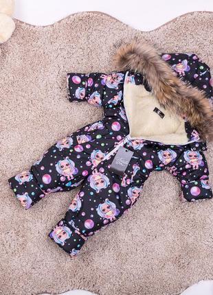 Детский зимний комбинезон с натуральный мехом