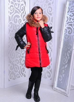 Зимняя куртка на рост 116-122 см для девочки, пуховик, парка